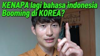 Video KENAPA banyak ORANG KOREA lagi mau belajar bahasa Indonesia? MP3, 3GP, MP4, WEBM, AVI, FLV September 2018