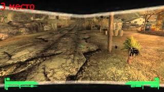 fallout 3 new vegas моды на новые прически