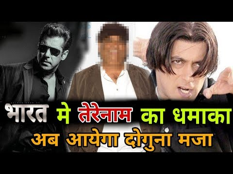 Video Another star's entry in Salman Khan's Bharat Movie   Tere naam Director satish Confirm in this Movie download in MP3, 3GP, MP4, WEBM, AVI, FLV January 2017