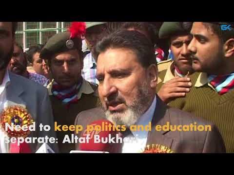 Need to keep politics and education separate: Altaf Bukhari