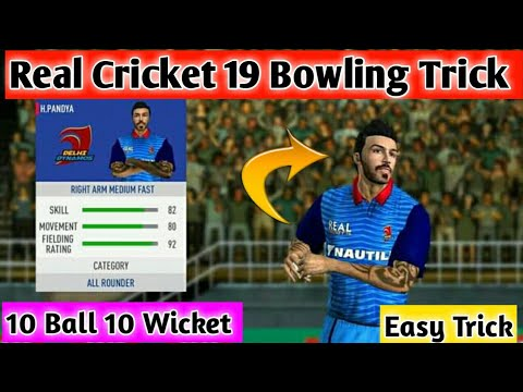 How To Take Wickets In Real Cricket 19 | Best Bowling Trick For Real Cricket 19 ✌10 Ball 10 Wickets