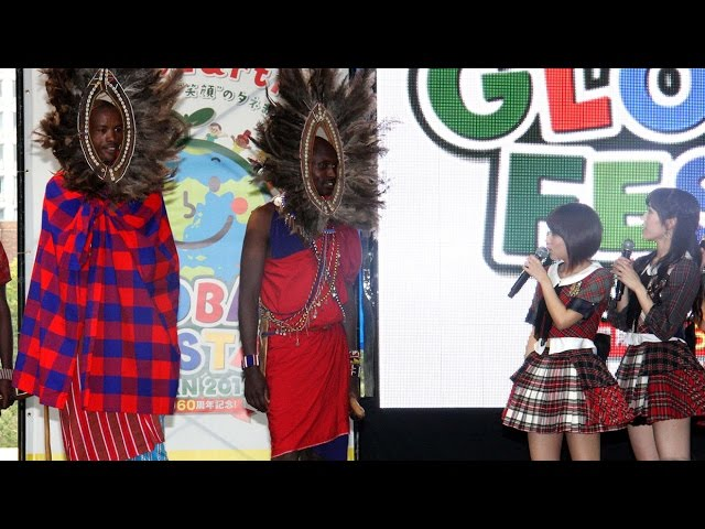 AKB48高橋みなみ、マサイの戦士との身長差に驚き!「グローバルフェスタJAPAN2014」(3)