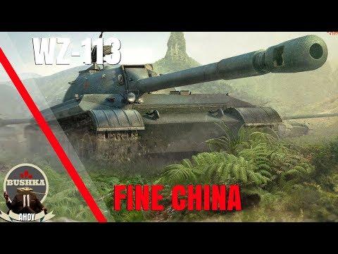 The WZ-113 Fine China World of Tanks Blitz