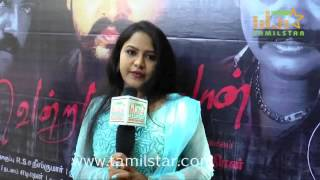 Sameera at Vendru Varuvan Audio Launch