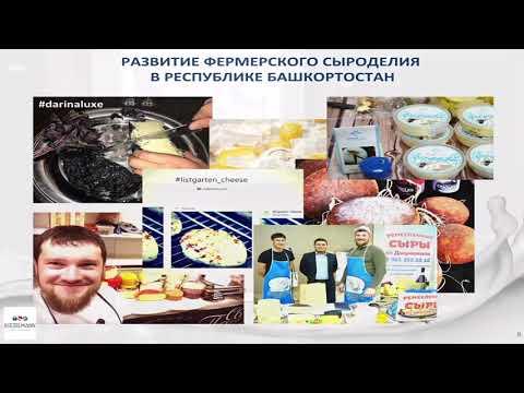 Ильшат Фазрахманов о промышленном балансе в Башкирии
