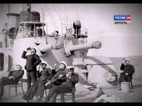Царицын в годы Первой мировой войны