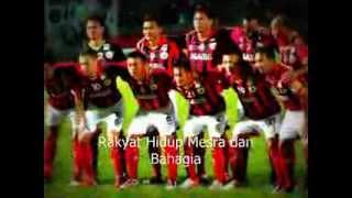 Download Lagu Ibu Pertiwiku ( Lagu Rasmi Negeri Sarawak ) HD Mp3