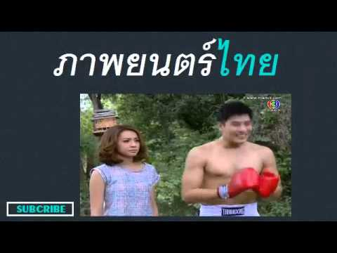 Dao Kiang Duen 11 5 part 1 เสน่หาสัญญาแค้น ตอนที่   Sanaeha Sanya Kaen   กรกฎาคม (видео)