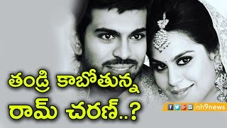 Ram Charan to become a father