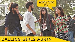 Video Calling Cute Girls AUNTY Prank | FCCU | Prank in Pakistan MP3, 3GP, MP4, WEBM, AVI, FLV Desember 2018