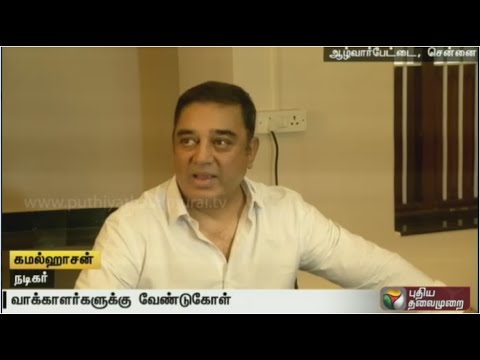 Exclusive-Actor-Kamal-Hassans-message-to-young-voters