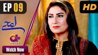 Video Pakistani Drama | Lamhay - Episode 9 | Aplus Dramas | Saima Noor, Sarmad Khoosat MP3, 3GP, MP4, WEBM, AVI, FLV Oktober 2018