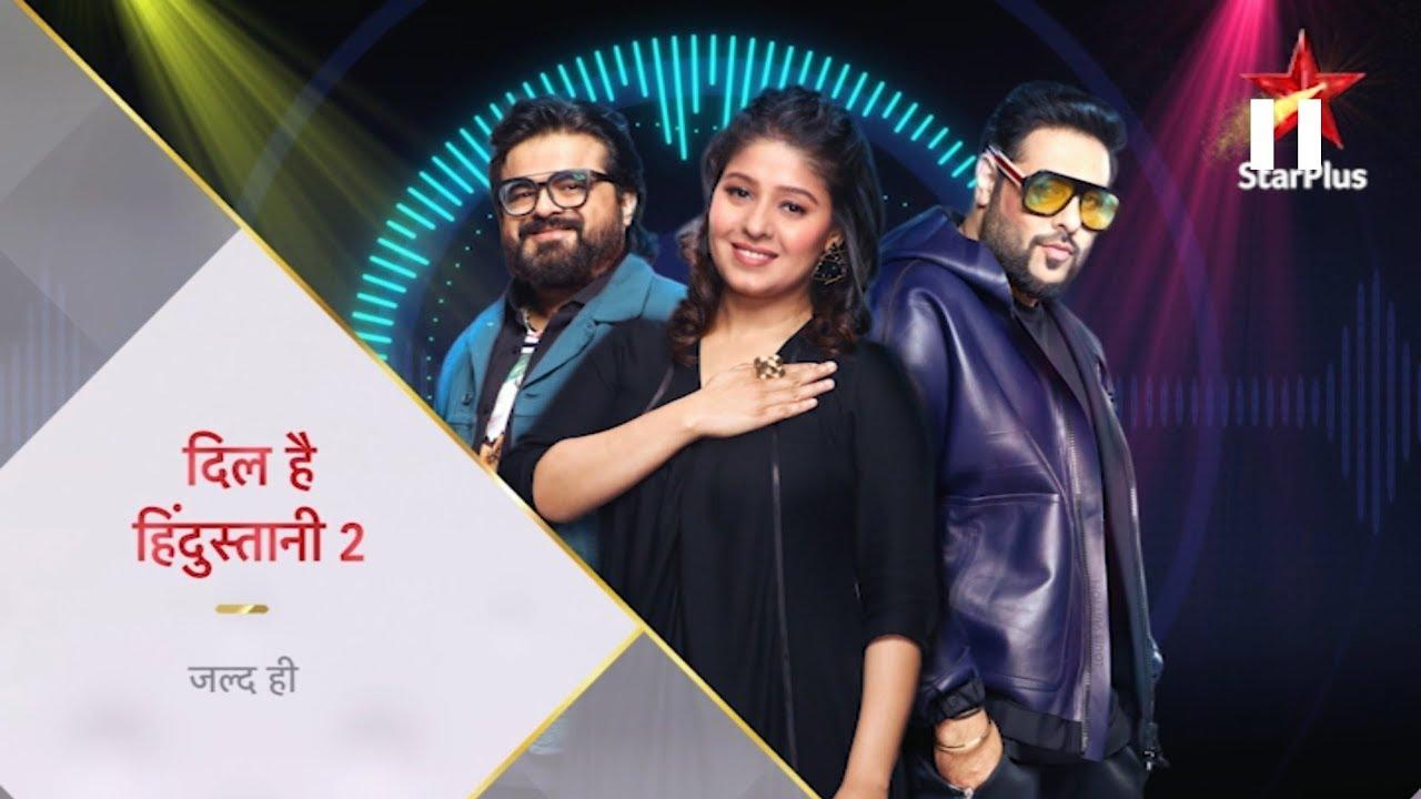 Dil Hai Hindustani 2 | Coming Soon