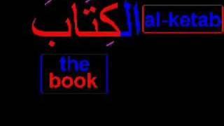 learn Arabic with Khaled 5