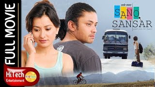 Video Sano Sansar || Nepali Movie || Namrata Shrestha || Karma MP3, 3GP, MP4, WEBM, AVI, FLV Juli 2018