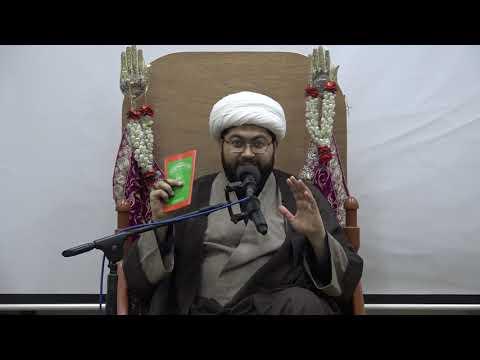 1441 AH – Ramadhan – 04 – Shab – Majlis