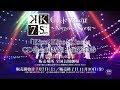 K SEVEN STORIES アイドルK CD付Episode 6「Circle Vision ~Nameless Song~」全国特別鑑賞券CM 30秒