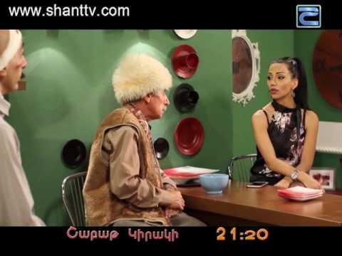 Xopani Tesutyun 2 Episode 25