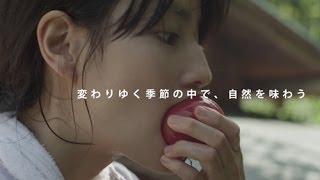 『リトル・フォレスト』本編映像