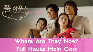 Video Where Are They Now? (Full House Main Cast) MP3, 3GP, MP4, WEBM, AVI, FLV April 2018