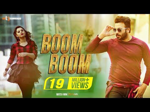 Boom Boom | Shakib Khan | Shabnom Bubly | Upcoming Bengali Movie Super Hero 2018