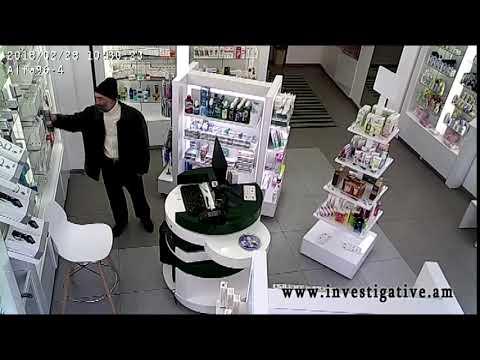 Գողություն դեղատնից (տեսանյութ, լուսանկարներ)