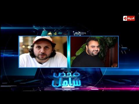 راغدة شلهوب تضع أحمد فهمي في امتحان محرج
