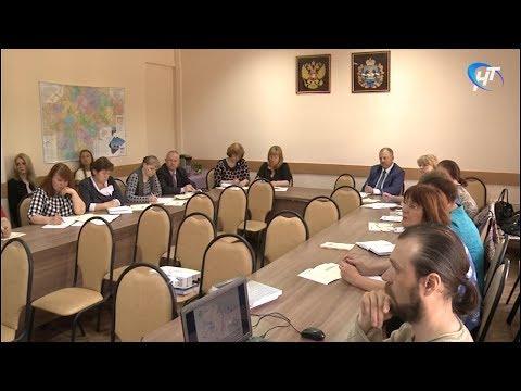 Новгородские экологи обсудили основные направления работы на ближайший период