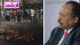 السودان .. انقسام سياسي وشعبي حول مستقبل حكومة الحمدوك