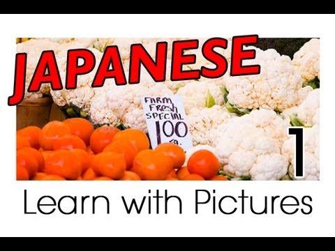 Gemüse - Japanische Vokabeln