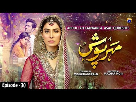 Meherposh - Episode 30 || English Subtitle || 23rd Oct 2020 - HAR PAL GEO