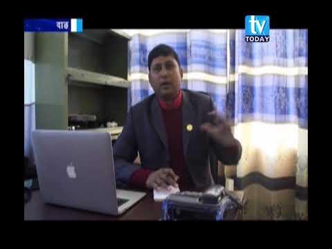 (आठौ राष्ट्रिय खेलकुदका लागि दाङमा रंगाशाला निर्माण हुदै Dang News (Deepak Oli) - Duration: 2 minutes, 19 seconds.)