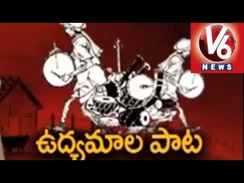 Telangana Revolutionary Songs - Wake Up Call For Freedom Fight - Spotlight