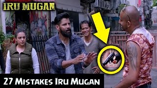 (27 mistakes) Iru Mugan 2016 |  Vikram | Nayanthara | Movie Mistakes