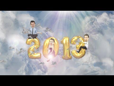RETROSPECTIVA 2013 ♫ (видео)