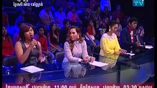 Khmer TV Show - Penh Chet Ort on Jul 25, 2015