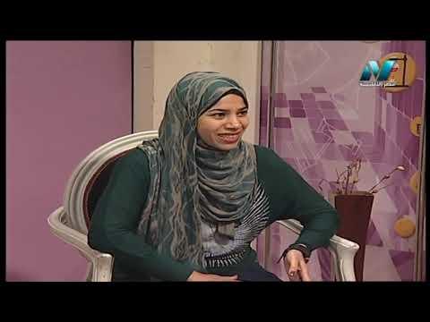 قناة الاستاذة :  عبير سمير عيد حسن معلمة علوم لغات Science على اليوتيوب