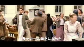 『コッホ先生と僕らの革命』予告編