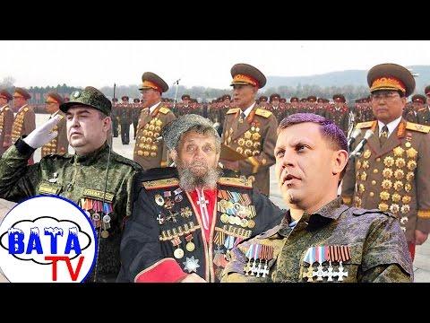 Как Русский Мир героизмом приторговывает