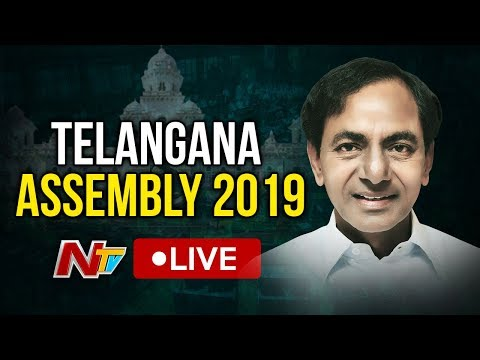 Telangana Assembly Sessions 2019 LIVE | Telangana Assembly Live |