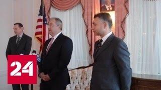Вместе с дипломатами Штаты высылают российского шеф-повара