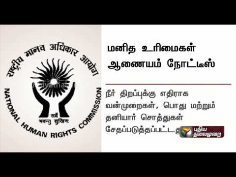 Cauvery-dispute-Human-Rights-Commission-sends-notice-to-TN-Karnataka-Govt