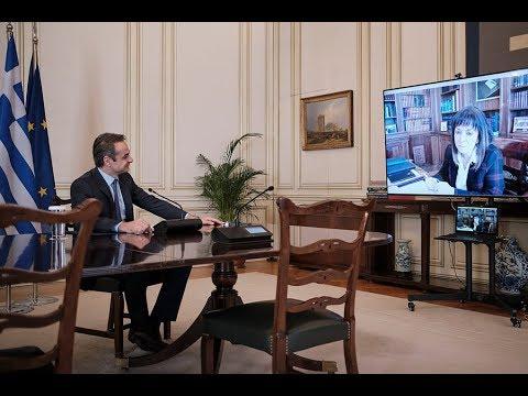 Τηλεδιάσκεψη του Πρωθυπουργού Κ. Μητσοτάκη με την Πρόεδρο της Δημοκρατίας Κ. Σακελλαροπούλου