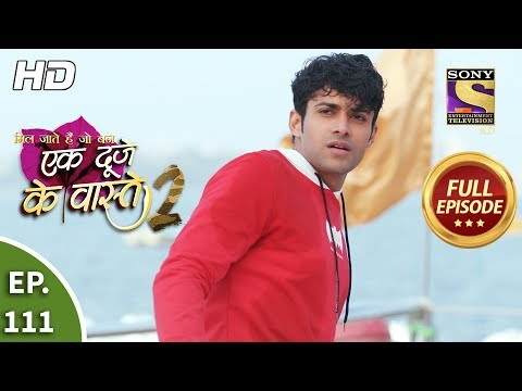 Ek Duje Ke Vaaste 2 - Ep 1 - Full Episode - 10th February, 2020