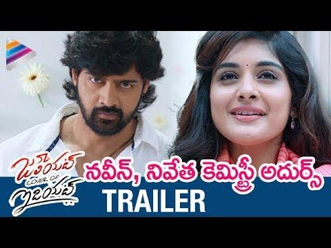 Juliet Lover of Idiot Theatrical Trailer | Nivetha Thomas | Naveen Chandra | Telugu Trailers 2017