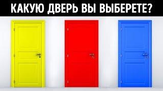 Video 10 Хитрых Загадок, Которые Сведут Вас с Ума MP3, 3GP, MP4, WEBM, AVI, FLV Juli 2018