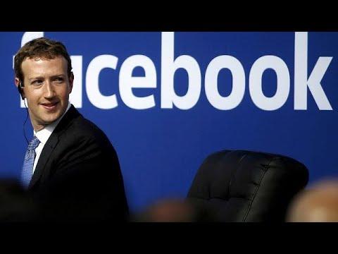 Facebook: «Μea cupla» από Ζάκερμπεργκ