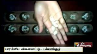 Fascinating Facts (19-08-2014)