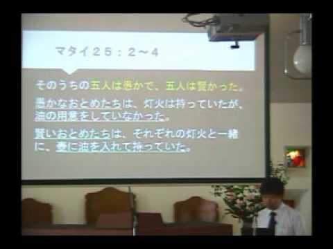 2015年9月12日「マラナタ-2:備え」朴昌牧師