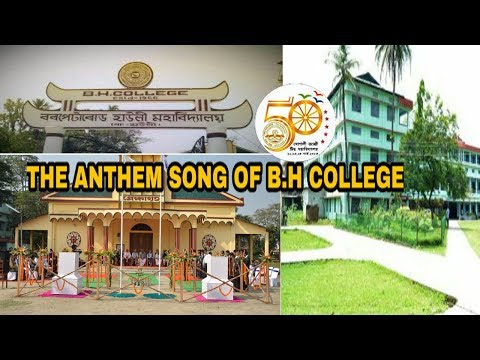 Video The anthem song of B.H College,howly|A assamese video song| download in MP3, 3GP, MP4, WEBM, AVI, FLV January 2017